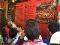 鄒族文化體驗營